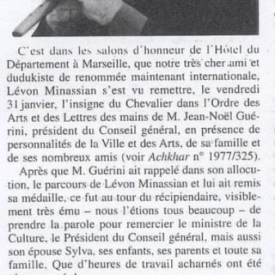 Presse article 4
