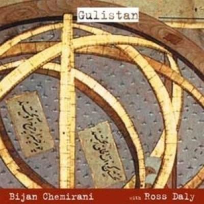 gullistan